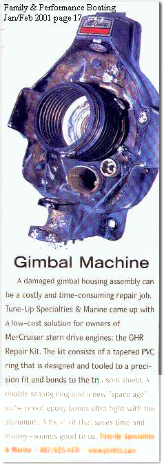 Family Boating Gimbal Machine